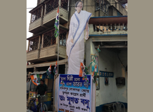 "A poster with the slogan ""Chalo Dilli Chalo"" in Tollygunge. Mamata Banerjee supports Sugata Bose."