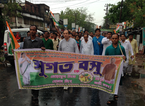 Sugata Bose leads a padayatra through Sonarpur Dakshin.