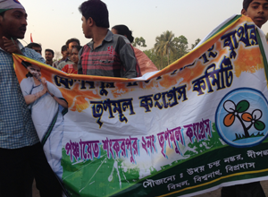 Party workers at a padayatra in Baruipur Paschim.
