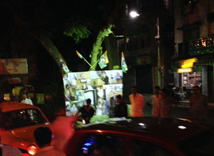 A collage of photographs greets us at the Tollygunge rally.