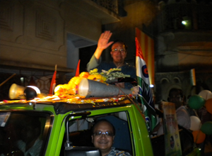 Sugata Bose greets supporters.